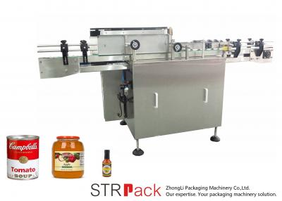 Automatic Wet Glue Labeling Machine (Paste Labeling Machine)