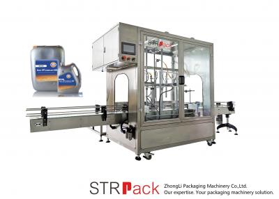 Flow Meter Filling Machine